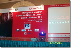Oracle Database 11g (e)