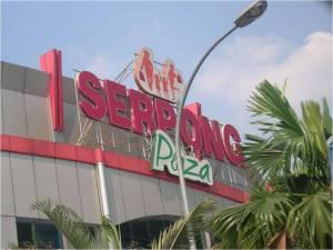 Plaza Serpong